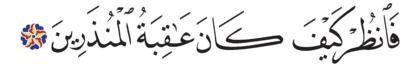 Al-Saffat 37, 73