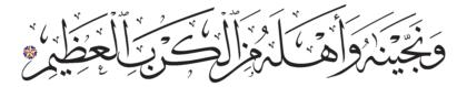 Al-Saffat 37, 76