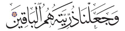 Al-Saffat 37, 77