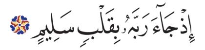 Al-Saffat 37, 84