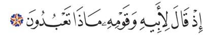 Al-Saffat 37, 85