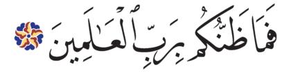 Al-Saffat 37, 87