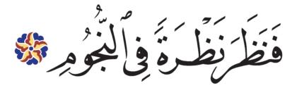 Al-Saffat 37, 88