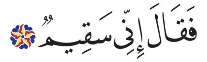 Al-Saffat 37, 89