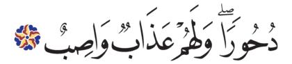 Al-Saffat 37, 9