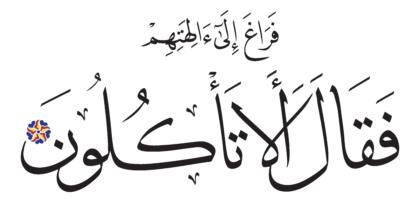 Al-Saffat 37, 91