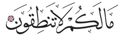 Al-Saffat 37, 92