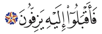 Al-Saffat 37, 94