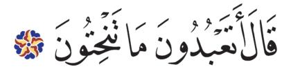 Al-Saffat 37, 95