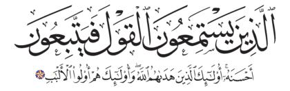 Al-Zumar 39, 18