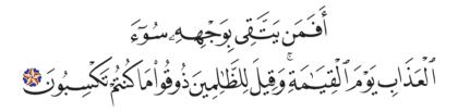 Al-Zumar 39, 24