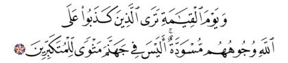 Al-Zumar 39, 60