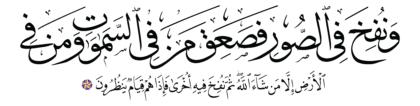 Al-Zumar 39, 68