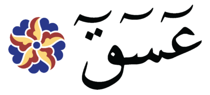 Al-Shura 42, 2