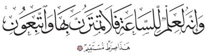 Al-Zukhruf 43, 61