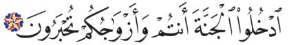 Al-Zukhruf 43, 70
