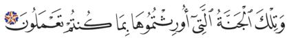 Al-Zukhruf 43, 72