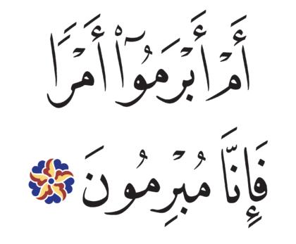 Al-Zukhruf 43, 79