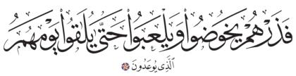 Al-Zukhruf 43, 83