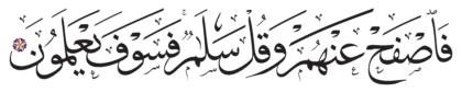 Al-Zukhruf 43, 89