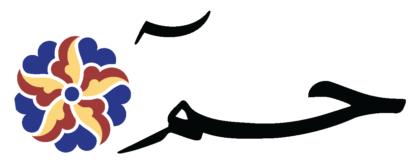 Al-Jathiyah 45, 1