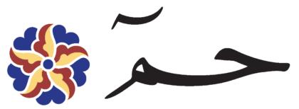 Al-Ahqaf 46, 1