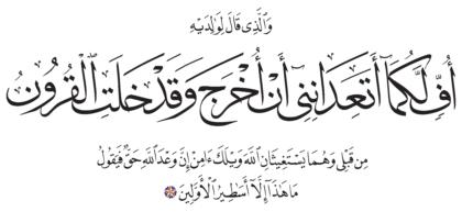 Al-Ahqaf 46, 17