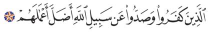 Muhammad 47, 1