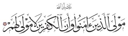 Muhammad 47, 11
