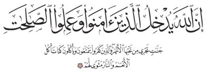 Muhammad 47, 12