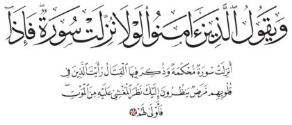 Muhammad 47, 20