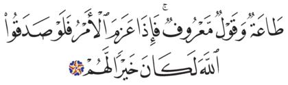 Muhammad 47, 21