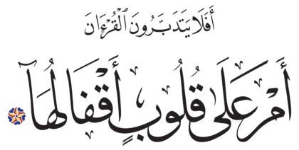 Muhammad 47, 24