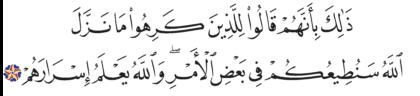 Muhammad 47, 26