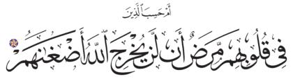 Muhammad 47, 29