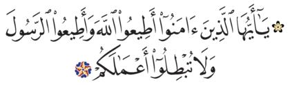 Muhammad 47, 33