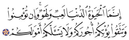 Muhammad 47, 36