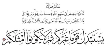 Muhammad 47, 38