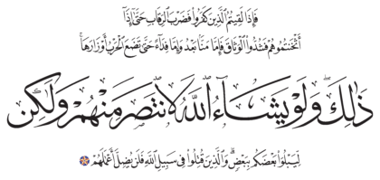 Muhammad 47, 4