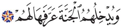 Muhammad 47, 6
