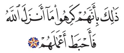 Muhammad 47, 9