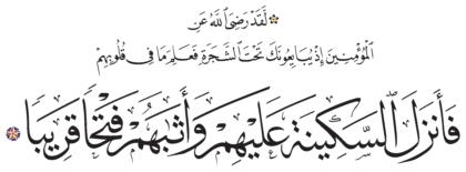 Al-Fath 48, 18