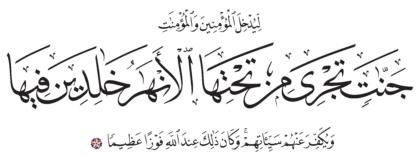 Al-Fath 48, 5