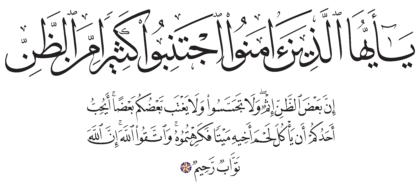 Al-Hujurat 49, 12