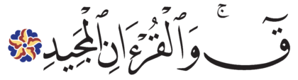 Qaf 50, 1