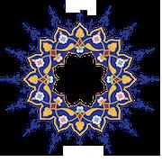 HM Queen Alia logo (EN)