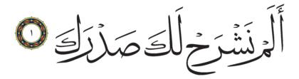 Al-Sharh 94, 1