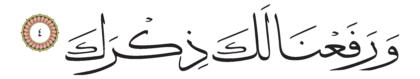 Al-Sharh 94, 4