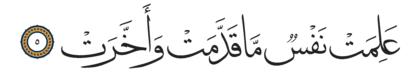 Al-Infitar 82, 5