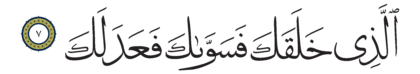 Al-Infitar 82, 7
